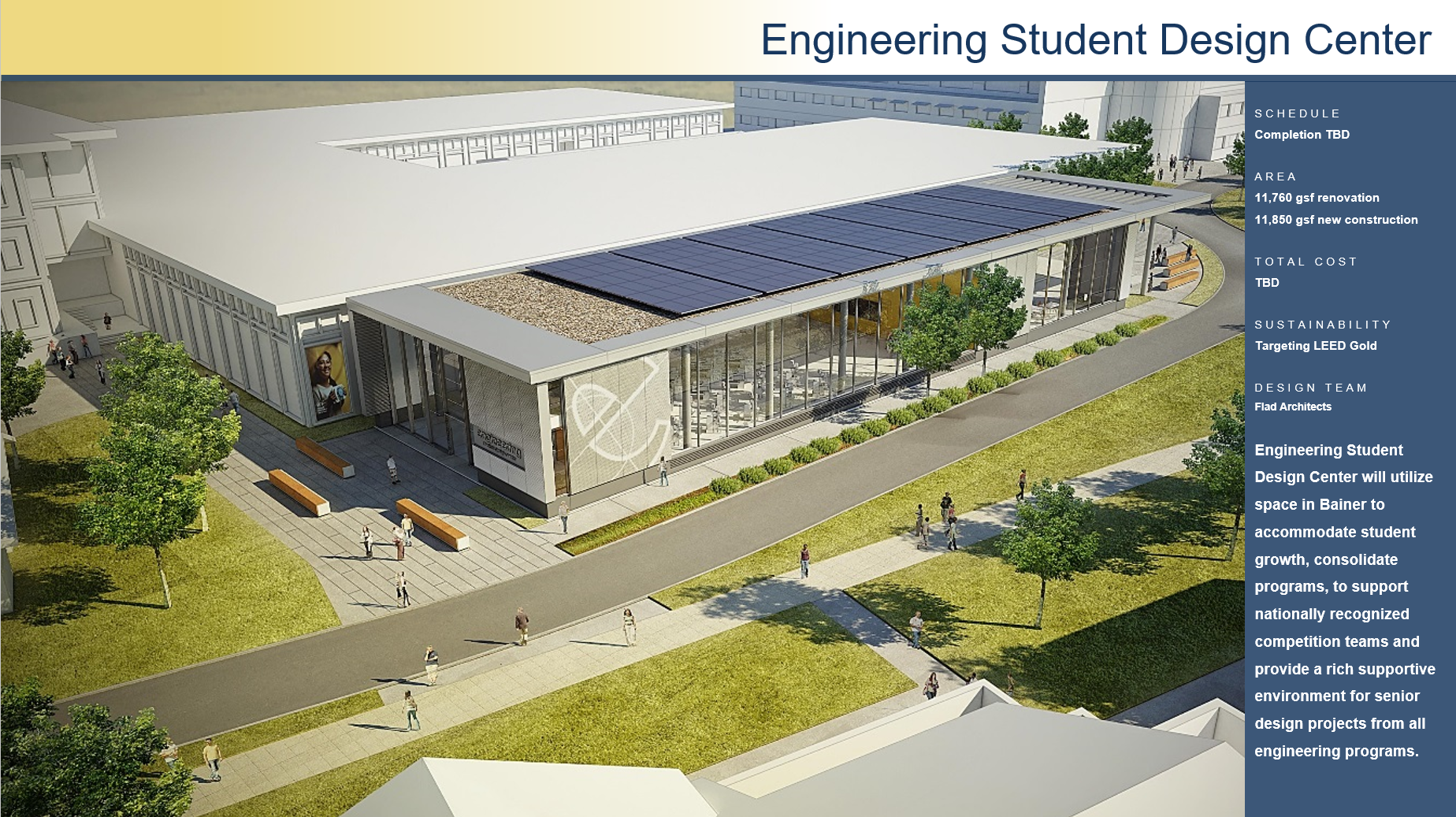 Engineering Student Design Center
